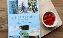 Kookboek Griekse Keuken